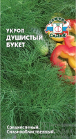 Укроп Душистый букет /Седек/